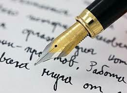 Writing Prompt for September29